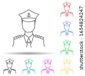 captain of the ship multi color ...