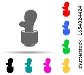 cactus multi color style icon....