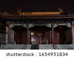 Night View Of The Gate Of...