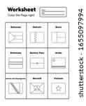 worksheet on geography for... | Shutterstock .eps vector #1655097994
