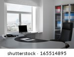 Office With Urban View Through...