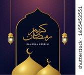 ramadan kareem poster template... | Shutterstock .eps vector #1655453551