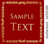vector frame | Shutterstock .eps vector #16555183