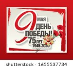 may 9 victory day label layout... | Shutterstock .eps vector #1655537734