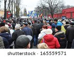 kiev  ukraine   december 1 ... | Shutterstock . vector #165559571