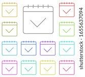 calendar  complete multi color...