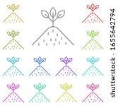plant multi color icon. simple...