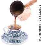 pouring turkish coffee | Shutterstock . vector #165622871