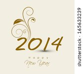 happy new year 2014 celebration ... | Shutterstock .eps vector #165633239