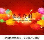 oriental chinese new year... | Shutterstock .eps vector #165640589