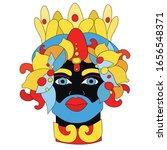 Sicilian Vase With Moor Head....