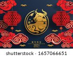 chinese new year 2021 year of... | Shutterstock .eps vector #1657066651