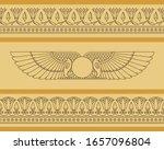 vector seamless horizontal... | Shutterstock .eps vector #1657096804