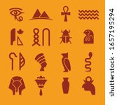 classic elements of egypt.... | Shutterstock .eps vector #1657195294
