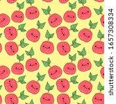 not emotional apples. funny... | Shutterstock . vector #1657308334