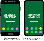 two black smartphones with a... | Shutterstock .eps vector #1657313644