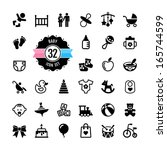 web icon set. baby    toys ... | Shutterstock .eps vector #165744599