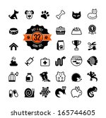 web icon set   pet  vet  pet... | Shutterstock .eps vector #165744605