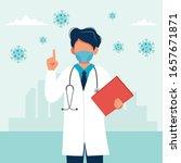 doctor wearing a medical mask.... | Shutterstock .eps vector #1657671871