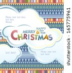 christmas background. vector | Shutterstock .eps vector #165775961