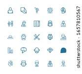 editable 25 worker icons for... | Shutterstock .eps vector #1657810567