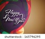 beautiful elegant text design... | Shutterstock .eps vector #165796295
