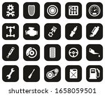 hot rod culture   parts icons... | Shutterstock .eps vector #1658059501