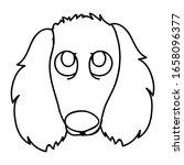 cute cartoon monochrome lineart ... | Shutterstock .eps vector #1658096377