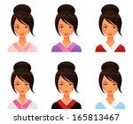 cartoon illustration of a cute...   Shutterstock .eps vector #165813467
