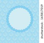 abstract light blue vector...   Shutterstock .eps vector #165817019
