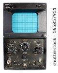 Small photo of a scientific spectrum analyser / Oscilloscope machine