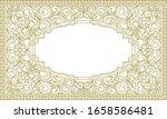 decorative monochrome ornate... | Shutterstock .eps vector #1658586481