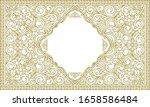 decorative monochrome ornate... | Shutterstock .eps vector #1658586484
