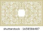 decorative monochrome ornate... | Shutterstock .eps vector #1658586487