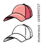 hand drawn vector illustration. ... | Shutterstock .eps vector #1658595727
