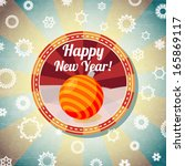 badge with cute new year bauble ... | Shutterstock .eps vector #165869117