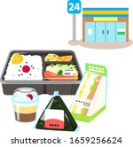 refrigerated foods sold at... | Shutterstock .eps vector #1659256624