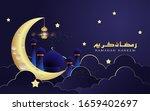 ramadan kareem greeting design  ...