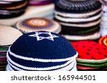Yarmulke   Traditional Jewish...