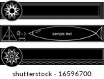 the black banners | Shutterstock .eps vector #16596700