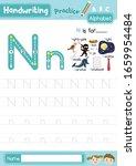 letter n uppercase and... | Shutterstock .eps vector #1659954484