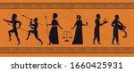 realistic antique greek... | Shutterstock .eps vector #1660425931