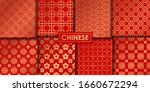 golden chinese pattern... | Shutterstock .eps vector #1660672294