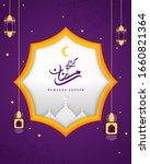 ramadan kareem greeting card.... | Shutterstock .eps vector #1660821364