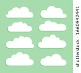 set of flat cloud icons or...   Shutterstock .eps vector #1660942441