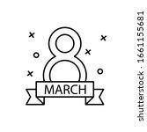 ribbon 8 mart icon. simple line ...