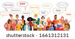 group of native speakers say  ... | Shutterstock .eps vector #1661312131