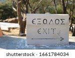 Greek Exit Sign At Acropolis In ...