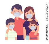 vector illustration of a family ... | Shutterstock .eps vector #1661999614