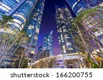 Busan, South Korea cityscape in the Haeundae District. - stock photo